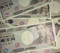yenのイメージ画像